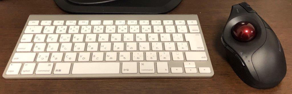keyboard-trackball